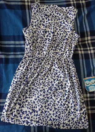 Сарафан/платье new look