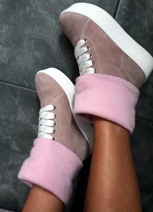 Кеды ботинки высокие демисезонные/зимние замшевые с довязом