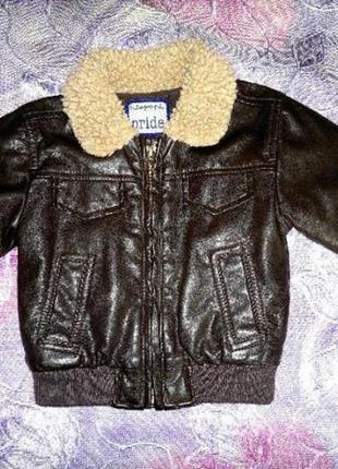 Курточка кожаная детская.