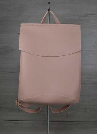 Молодежная сумка рюкзак трансформер через плечо пудровый городской из кожзама