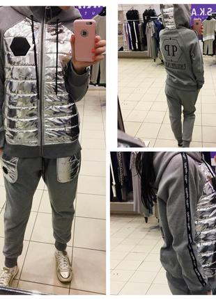 Серый костюм philipp plein