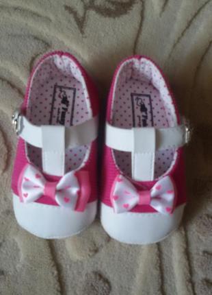 Детские туфельки для принцесы funny 5-10м турция