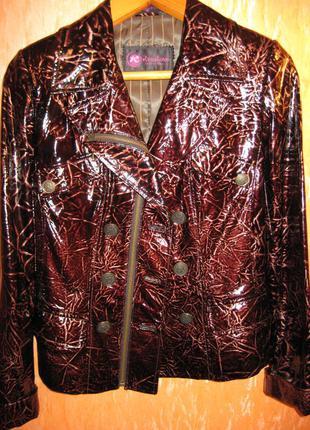 Кожаная лакированная курточка,44-46р
