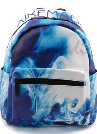 Рюкзак синий с белым принт разводы дым мини кожаный