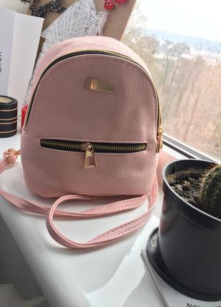 Рюкзачек, рюкзак, мини рюкзак, мини рюкзачек, розовый трендовый рюкзачек