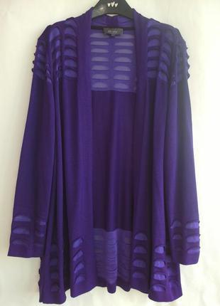 Кардиган фиолетового цвета marks&pencer, большой размер 4xl