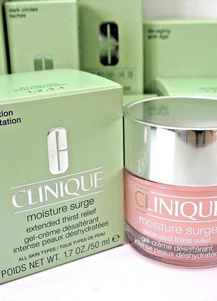 Clinique moisture surge. интенсивно увлажняющий крем 50ml