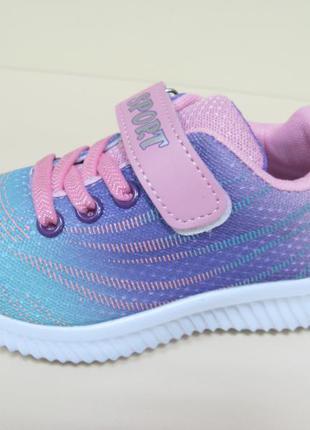 b891cde3 Модные кроссовки том.м для девочки, р. 26,28,29,30 Tom.M, цена - 290 ...