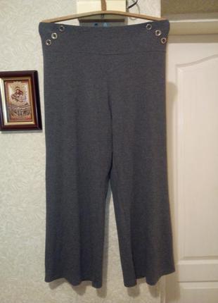 Меланжевые супер штанишки 56-58 размер