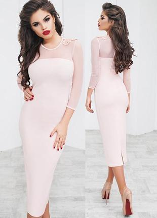 Нежное пудровое платье-миди