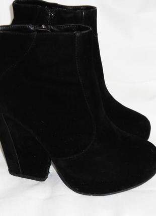 Женские замшевые ботинки, ботильоны