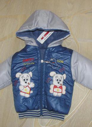 Демисезонная куртка весна осень детская на 1годик