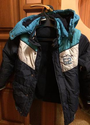 """Куртка детская """"cool club"""""""