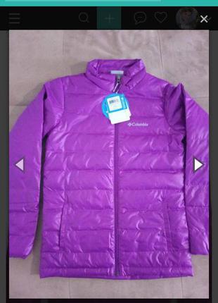 Супер мега крутая куртка