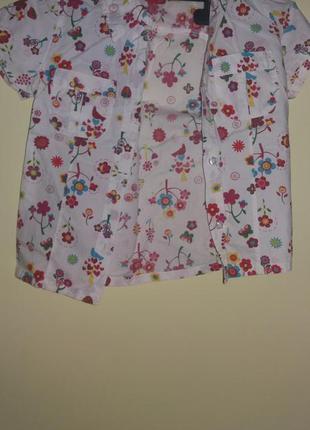 Летняя рубашечка от blue seven