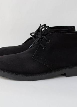 Дезерты / ботинки roamers