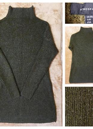 Теплый удлинённый свитер «atmosphere»