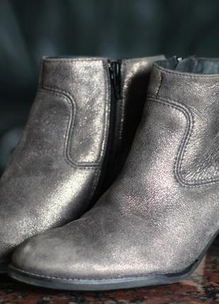 Серебристые кожаные ботинки paul green