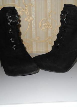 Ботинки-замшевые