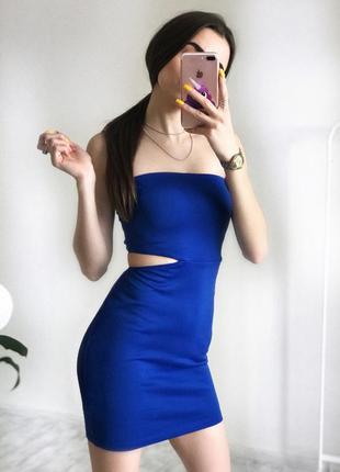 Яскраве синє сексі плаття секси платье свирезом xs asos