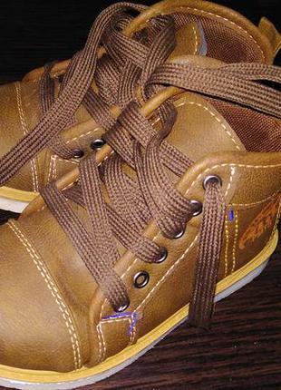 Коричневые ботинки демисезонные кожзам