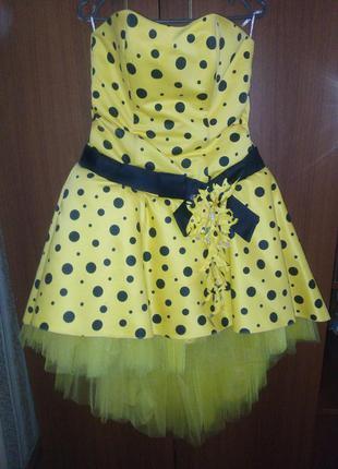 Класне плаття