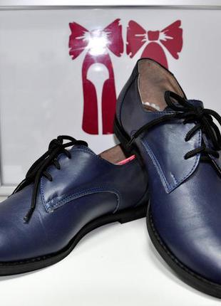 Туфли la rose/ туфли синие кожаные. размеры: 37, 38