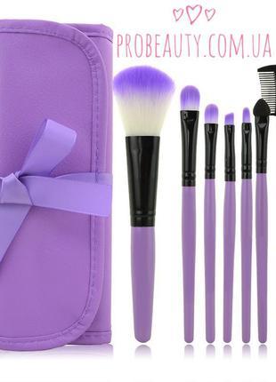 Акция ♥ кисти для макияжа набор 7 шт в футляре make-up for you purple
