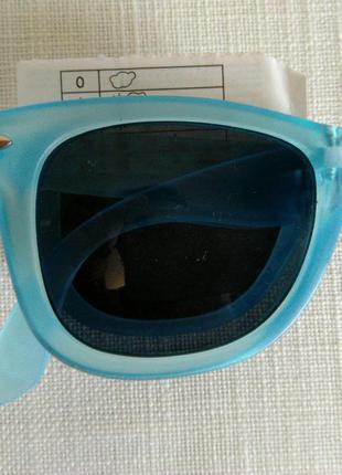 Акция!очки-трансформер!