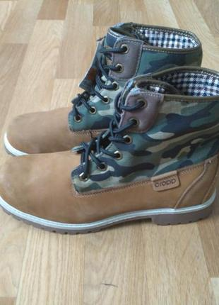 Мужские камуфляжные ботинки