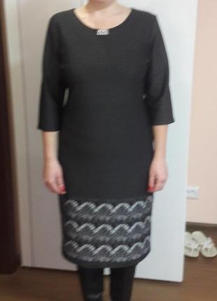 Платье в мелкий горошек, новое