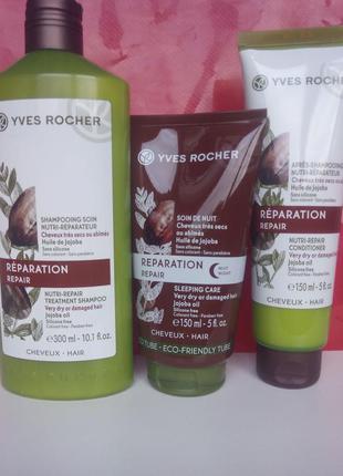 Набор для волос ив роше с маслом жожоба шампунь,бальзам и крем ночной