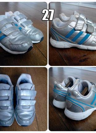 Кроссовки adidas р. 27, 17 см.2