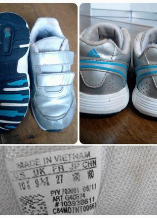 Кроссовки adidas р. 27, 17 см.3