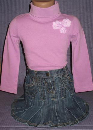Комплект: водолазка palomino и юбка next, рост 98 см