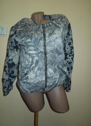 Куртка-бомбер h&m,
