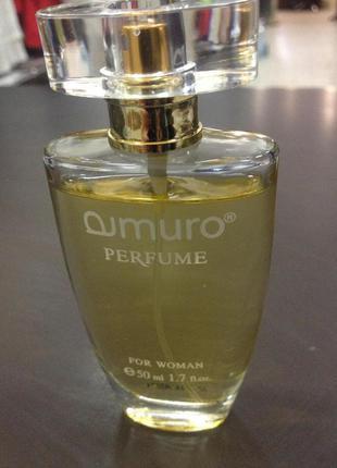 Амуро amuro №613 hugo boss orange парфюм с германии