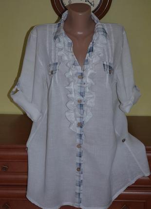 Рубашка из льна италия 100% лен