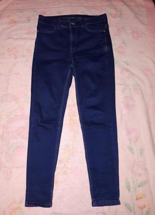 Отличные синие джинсы скинни. высокая посадка.