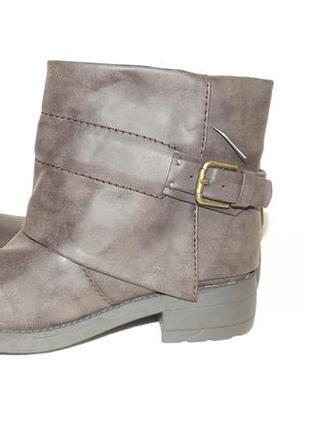 Ботинки leashed 25 см стелька низкий ход коричневые
