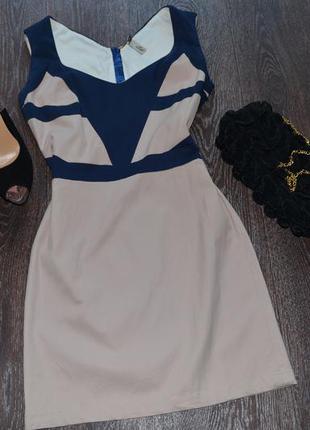Красивое платье от а.тана