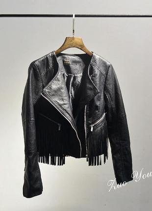 Куртка косуха бахрома