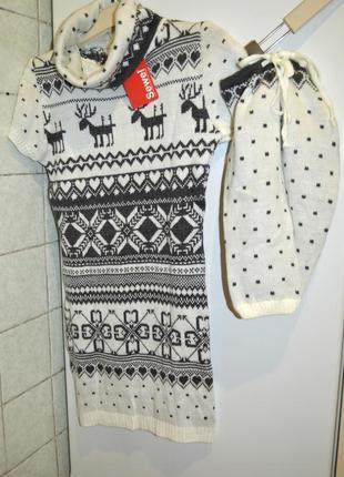 Вязаное платье с оленями sewel + гетры в подарок