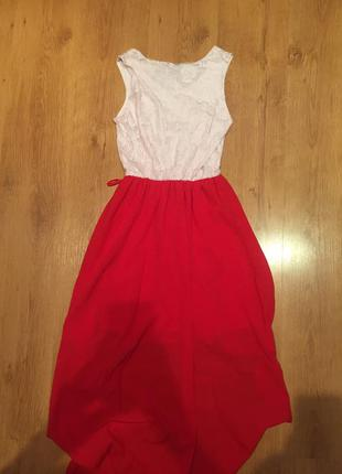 Платье со шлейфом