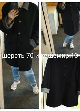 Шикарное шерстяное пальто,р. 46-50