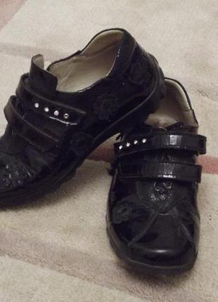 Туфли кожаные для девочки pafi