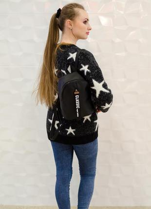 Отличный женский рюкзак черный новинка суперцена