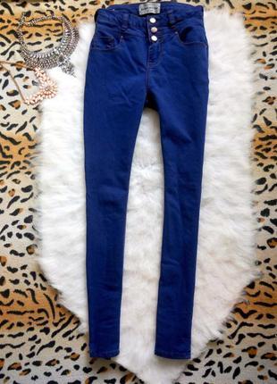 Новые синие джинсы скинни с высокой талией посадкой джеггинсы американки узкачи
