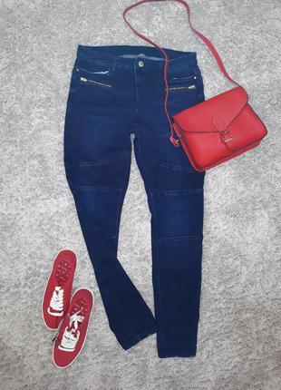 Джинси. джинсы