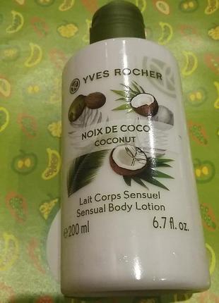 Молочко для тела кокосовый орех, кокос